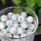 【天然石】【1玉】【2A】ラリマー(10mm玉)パワーストーン「パーツ/バラ売り/1粒売り/風水」