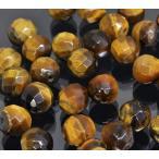 【天然石】【1玉】カット入りタイガーアイ(3mm玉)パワーストーン「パーツ/バラ売り/1粒売り/風水」