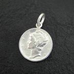 アメリカ古銭使用マーキュリーダイム10セント硬貨ペンダント 10CENT DIME (1916〜1945年)(女神×ファスケス)(ペンダントのみ)
