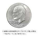 【当店グレード:A〜B】【銀貨】建国200周年記念アイゼンハワーダラー硬貨(1971〜1978年)(1ドル/1Dollar/アメリカ合衆国)