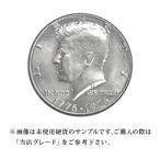 【当店グレード:A〜B】【白銅貨】建国200周年記念ケネディー50セント硬貨(1975〜1976年)(ハーフダラー/Helf Dollar)