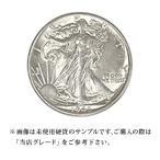 Yahoo!ネックレスチェーン・天然石 RUBBY【当店グレード:A〜B】【銀貨】ウォーキングリバティー50セント硬貨(1916〜1947年)(ハーフダラー/Helf Dollar)