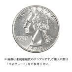 ����Ź���졼�ɡ�A��D�ۡ���Ƽ�ߡۥ亮��ȥ�25����ȹŲߡ�1965��1998ǯ�ˡʥ������������顼/Quarter Dollar/25Cent/����ꥫ�罰��ˡ֥������