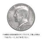 【当店グレード:B〜D】【白銅貨】建国200周年記念ケネディー50セント硬貨(1975〜1976年)(ハーフダラー/Helf Dollar)