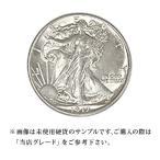 Yahoo!ネックレスチェーン・天然石 RUBBY【当店グレード:C〜D】【銀貨】ウォーキングリバティー50セント硬貨(1916〜1947年)(ハーフダラー/Helf Dollar)