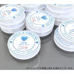 ショッピングアクセサリー ビーズアクセサリーの制作に!伸びるテグスゴム(0.6mm/約10m/アンタロン)水晶の線・水晶の糸