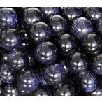 【天然石】【1連】【3A】ブルーサンドストーン(6mm玉/38〜40cm)パワーストーン「パーツ/連売り/風水」