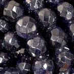 【天然石】【1連】カット入りブルーサンドストーン(8mm玉/38〜40cm)パワーストーン「パーツ/連売り/風水」