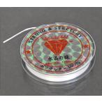 ビーズアクセサリーの制作に!丈夫な繊維入り伸びるテグスゴム(約10m/スーパーアンタロン)水晶の線・水晶の糸