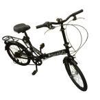 【アウトレット品】FLOER(フレア) 20インチ 折りたたみ自転車  シマノ5段変速機  【スプリング バンパー付】
