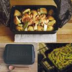 グリラー ブラック イブキ ツールズ 陶器製オーブンプレート 蓋付 蒸し焼き グリルプレート