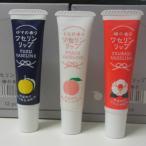 リップクリーム ワセリンリップ 雪の元本店 ユズ ツバキ モモ【メール便利用商品です】柚子 椿 桃