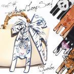 ショッピングスカーフ スカーフ レディース アニマル プリント ロング アクセサリー ツイリーバッグ 動物 犬 猫 ねこ ドッグ キャット