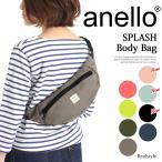 anello - ウエストバッグ レディース anello アネロ SPLASH メンズ ユニセックス 鞄 ウエストポーチ ミニバッグ サブバッグ ショルダーバッグ