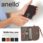 キーケース メンズ レディース  ミニ財布 レザー 鍵 コインケース キーホルダー 4連 レディース anello アネロ プレゼント