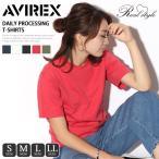 AVIREX アヴィレックス Tシャツ avirex アビレックス レディース メンズ ユニセックス 男女兼用 トップス 半袖 無地 6173316