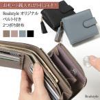 二つ折り財布 レディース 小銭入れ 中仕切りあり L字ファスナー ベルト付き 使いやすい コンパクト 小さい ウォレット カード入れ 小さめ おしゃれ 時短 2109ss