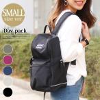リュック レディース ナイロン スモール リュックサック バックパック 小さめ B6 旅行 鞄 ミニバッグ ママバッグ
