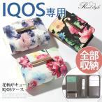 ショッピングiqos ケース IQOSケース アイコスケース IQOS ケース フェイクレザー 花柄 フラワー レディース