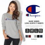 チャンピオン レディース メンズ Champion Tシャツ 長袖 Basicシリーズ ロングスリーブTシャツ C3-J426 トップス ロンT カットソー