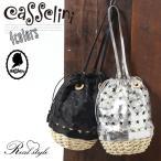ハンドバッグ レディース casselini キャセリーニ 星 パンチング バッグ 鞄 ミニバッグ 巾着バッグ かごバッグ カゴバッグ スター 異素材