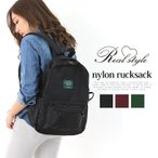 リュックサック レディース ナイロン デイパック A4 メンズ バックパック 鞄 ママバッグ マザーズバッグ 無地 シンプル スポーツ