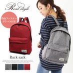 リュック レディース メンズ 背面ファスナー リュックサック 鞄 ユニセックス 男女兼用 バックパック デイバッグ