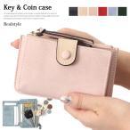 キーケース メンズ レディース 財布 カード収納 フェイクレザー カード入れ カギ 鍵 サイフ 小さい財布 小銭入れ ポイント消化