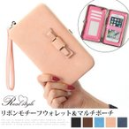 ミニ財布 小さい財布 ちぃ財布 カードケース 定期入れ レディース コインケース