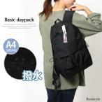 デイパック リュックサック バックパック レディース 学生 ナイロン A4 軽量 背面ポケット 撥水 ママ タブレット iPad