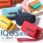 IQOS������ �������� ������ ���ȥ�å��դ� ���� IQOS 2.4 Plus �Żҥ��Х� ������� ��� ��ǥ����� �˽����� �쥶�� Ĵ
