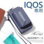 IQOSケース アイコス ケース メンズ レディース ストラップ付き レザー iqos 2.4 Plus 電子タバコ おしゃれ