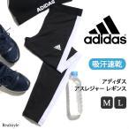 レギンス スポーツ レディース おしゃれ  スパッツ インナー アディダス adidas アスレジャー ボトムス タイツ 運動