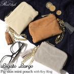 ショッピングスウェード ポーチ レディース レガートラルゴ Legato Largo スウェード スエード 財布 小さい財布 ウォレット 小銭入れ コインケース