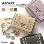 極小財布  ミニ財布 3つ折り レディース サイフ 花 フラワー 型押し メール便   プレゼント
