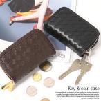 キーケース コインケース 雑貨 小物 鍵 カードケース 財布 小銭入れ レザー調 レディース メンズ