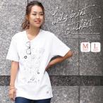 ショッピングプリント レディース カットソー 半袖 レディー プリント Tシャツ ゆったり 大きめ 大きいサイズ ユニセックス 男女兼用 ロゴT