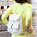其它 - リュック レディース 女性  リュックサック レディース デイパック バックパック バッグ  プレゼント