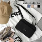 お財布 ショルダー バッグ レディース メンズ ポシェット 旅行 ウォレット 長財布 大容量 軽量 小さめ 斜めがけ 肩掛け ママ マザーズ バッグ