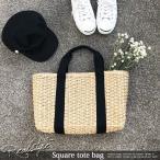 かごバッグ ポケット付き A4 サイズ 巾着布 トートバッグ 黒 スクエア ハンドバッグ レディース バッグ 鞄 テープ 2017 春夏 新作