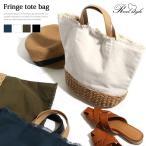 カゴバッグ かごバッグ トートバッグ レディース かばん カバン 鞄 マザーズバッグ 大きめ キャンバス 大きめ 旅行