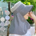 5a554abd8048e ガーデンハット レディース 帽子 日よけ つば広 紫外線 uv 日焼け防止 蒸れにくい 折りたたみ