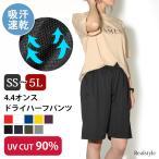 ショッピングハーフパンツ メンズ ハーフパンツ メンズ 吸汗速乾 UVケア 伸縮 クライミングパンツ ドライ ボトムス ハーフパンツ ジム ランニング セール