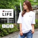 Tシャツ メンズ レディース チャンピオン Champion Life ポケット トップス カットソー 半袖 クルーネック 刺繍 ロゴ