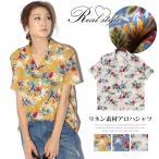 アロハシャツ シャツ トップス レディース 花柄 ボタニカル 半袖 ゆったり 大きめ ブラウス 麻 リネン