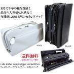 送料無料 フェイクレザー 大容量 多機能 ダブルファスナー セカンドバッグ