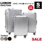 少々難あり キャリーケース Sサイズ 送料無料 キャリーバッグ キャリーカート スーツケース 機内持ち込み 軽量 丈夫 おしゃれ TSAロック
