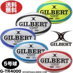 ラグビーボール 5号 ギルバート GILBERT G-TR4000 中学生 高校生 大学 トレーニング