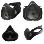 トレーニング マスク 3.0 Training Mask 3.0 疑似 高地 / 低酸素 トレーニング