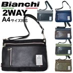 ショッピングビアンキ ビアンキ Bianchi ショルダーバッグ 日本正規品 メンズ レディース ショルダーバッグ 斜めがけ おしゃれ 旅行 軽量 ビジネスバッグ